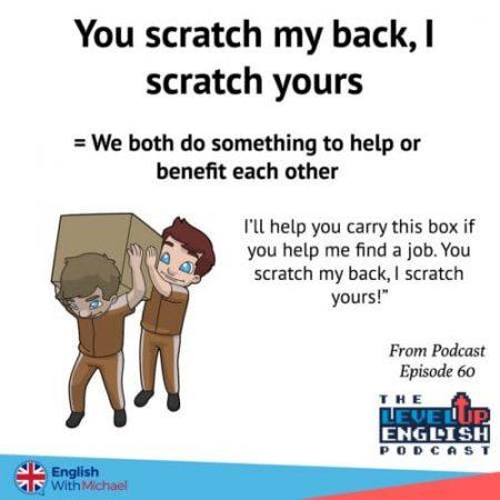 You scratch my back, I scratch yours